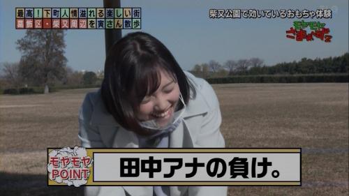 MOYASAMA210117-12