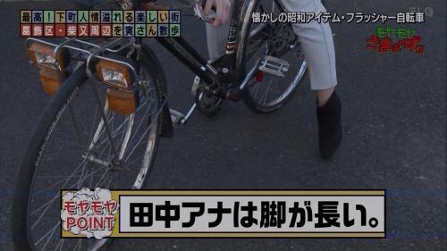 MOYASAMA210117-34