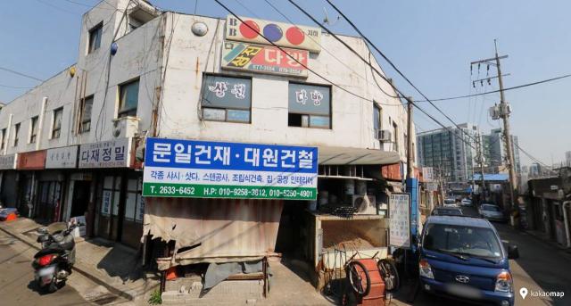 로드뷰_서울 영등포구 문래동2가 (1)