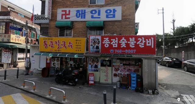 로드뷰_서울 용산구 보광동