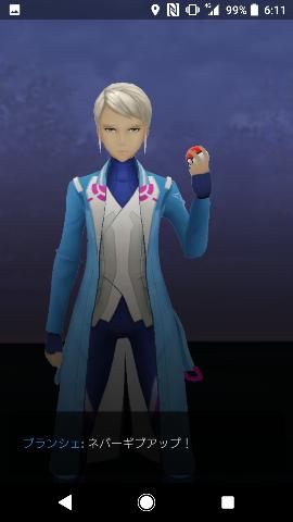 Pokémon GO2020年4月19日8