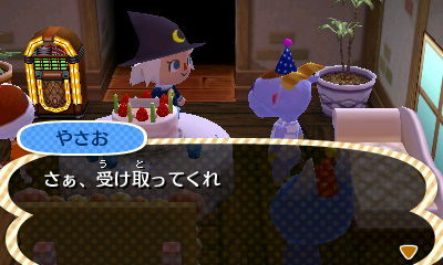 「わちーふぃる村」一月六日7