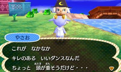 「わちーふぃる村」一月十三日17