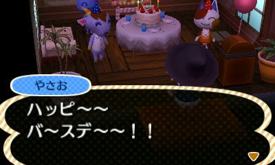 「わちーふぃる村」一月十五日16