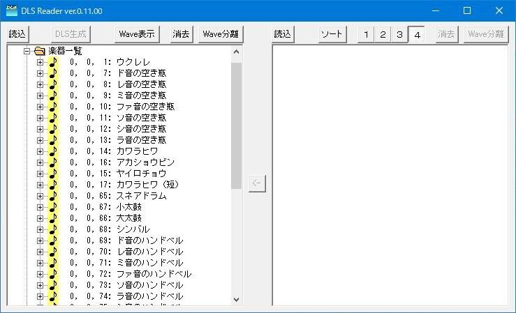 DLSReader11.jpg