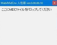 MabiMidCnv10.jpg