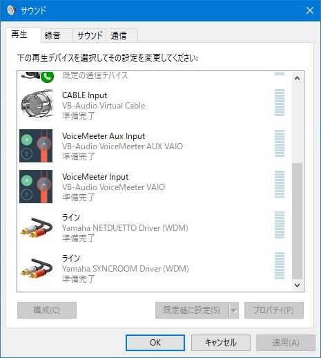 WS000018_20200705040229cbd.jpg