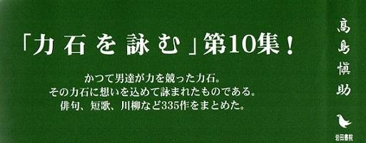 img20200428_10572739 (3)