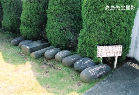 水元・教育資料館1