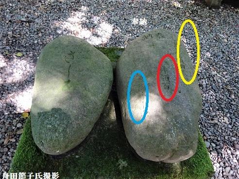 17 力石アップ (004)
