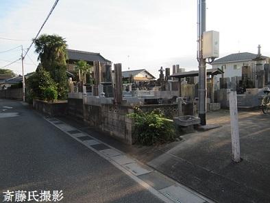 下高野間宮墓