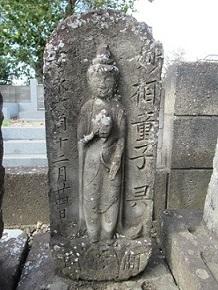 間宮家宝聖寺