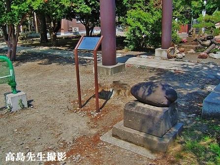 札幌厳島神社 (2)