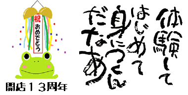 20200509090911b08.png