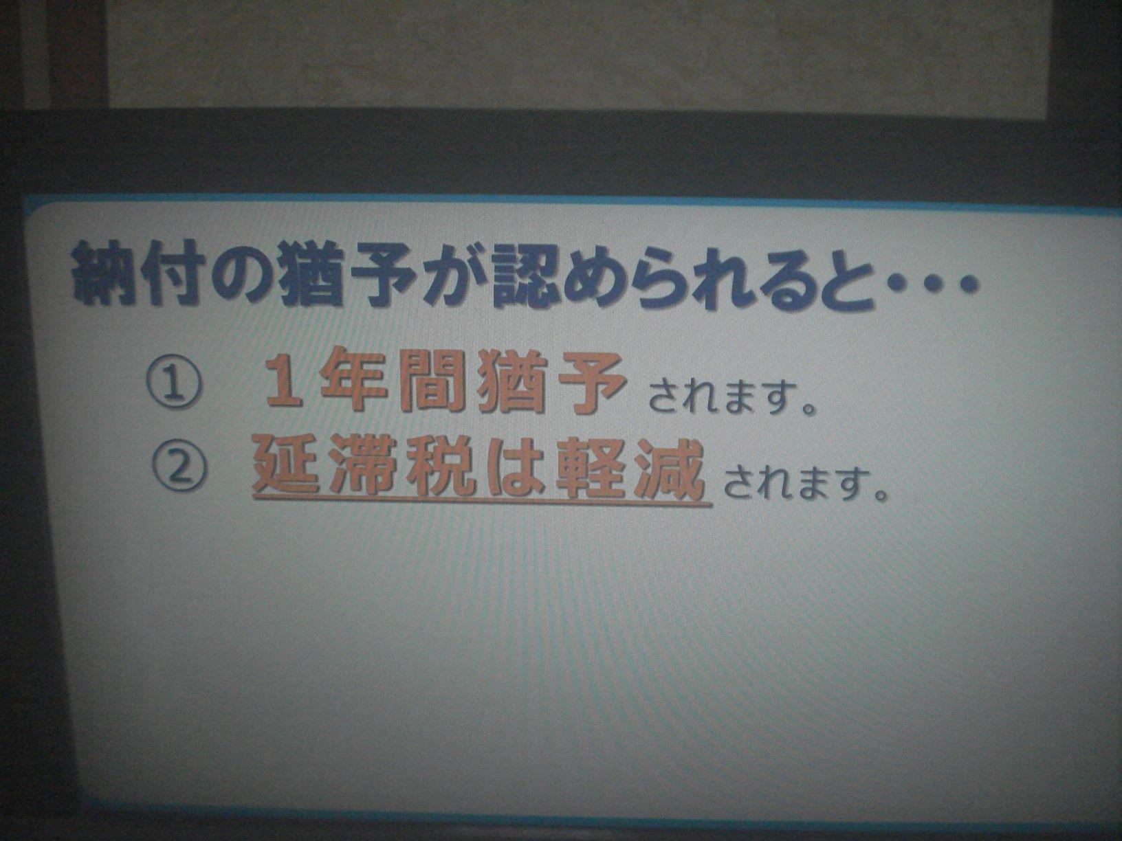 DSC01545c.jpg