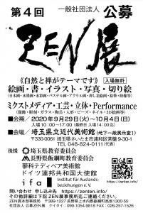 NEWS200927