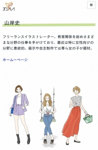 NEWS200519