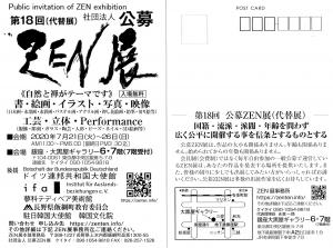 NEWS200720