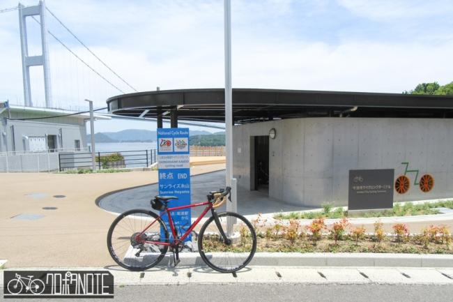 今治サイクリングターミナル