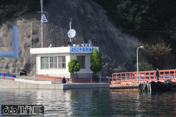 高井神島港