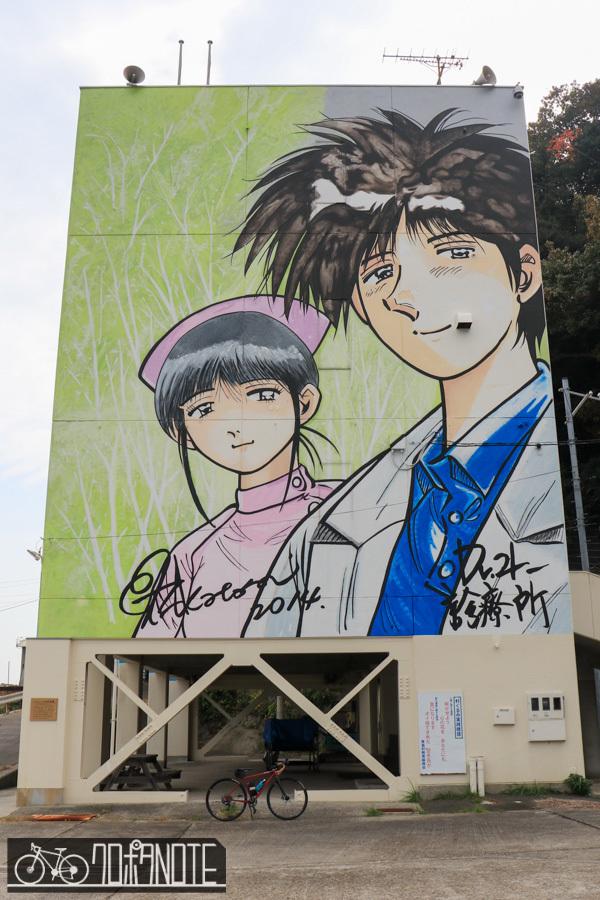 マンガ壁画アート