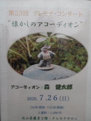 P1030276 (2)