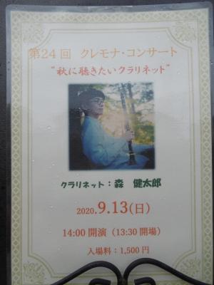 P1030688.jpg