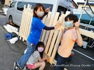 カレントブルー柵作成DIY (8)