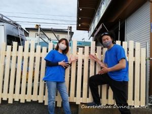 カレントブルー柵作成DIY (9)