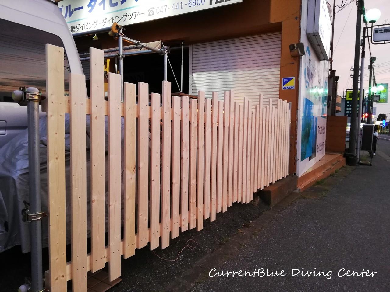 カレントブルー柵作成DIY (13)