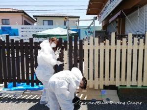 店舗改装柵塗装ちびっこガンバった! (4)