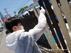 店舗改装柵塗装ちびっこガンバった! (3)