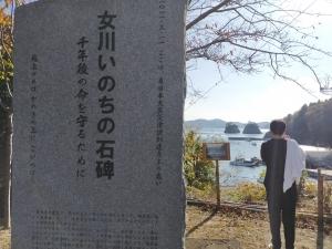 女川石巻ダイビング東北 (12)
