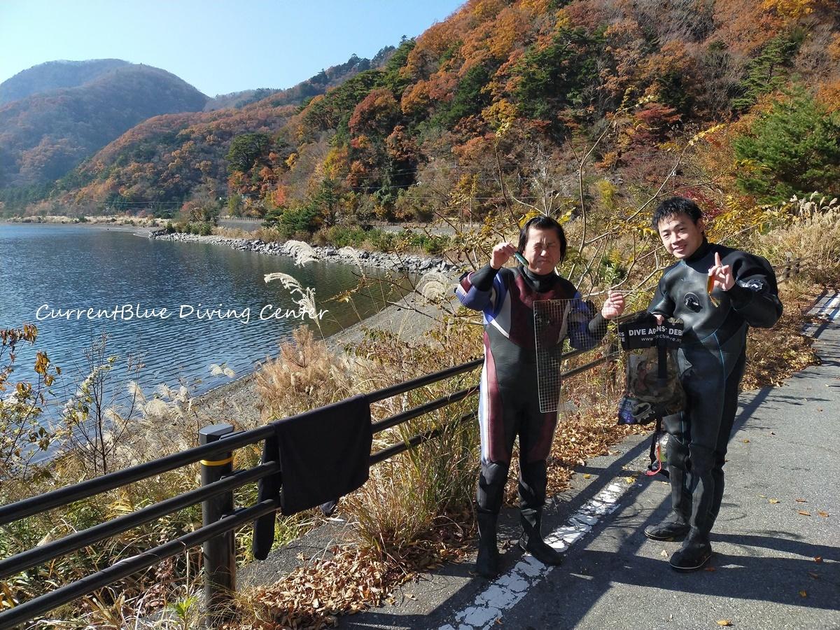 2020年本栖湖清掃活動 (2)