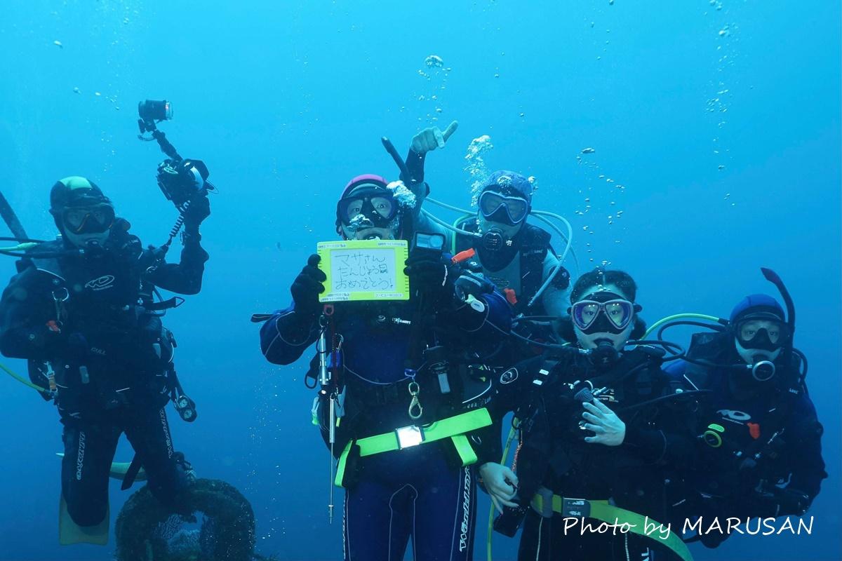 熱海冬ダイビング (7)