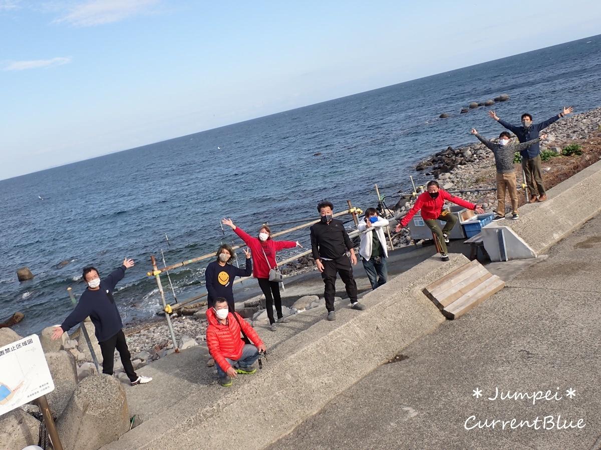 江の浦キンメ (50)