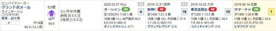 函館_01