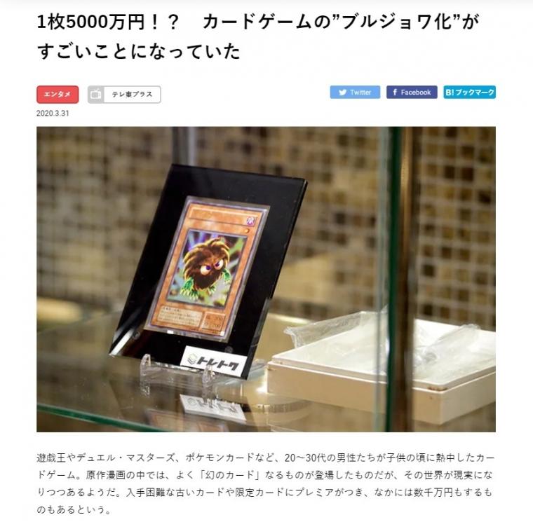 1枚5000万円