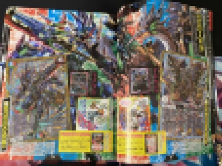 謎のブラックボックスパック 本 モザイク2