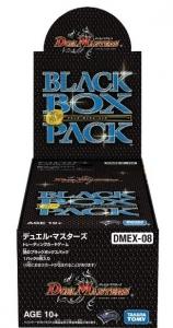 謎のブラックボックスパック1