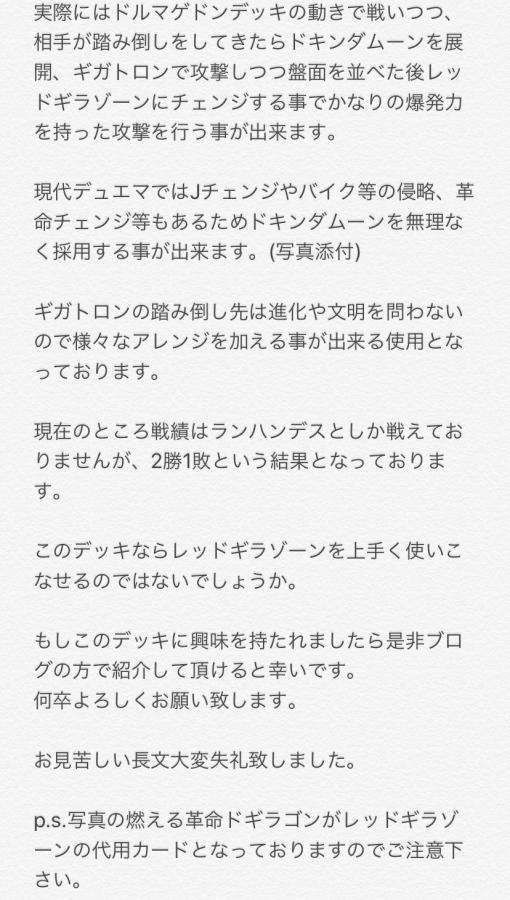 クエ改さん 解説2