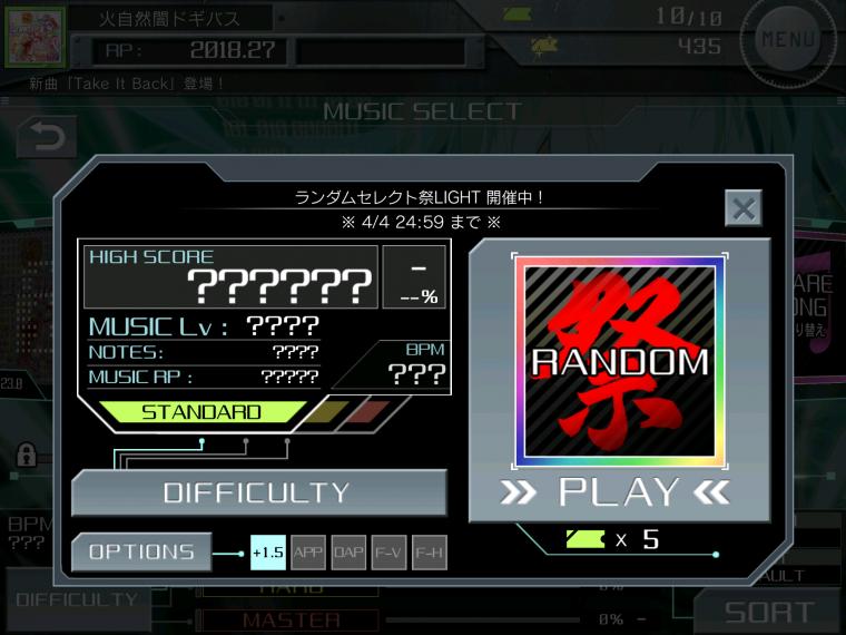 20201120 音ゲー
