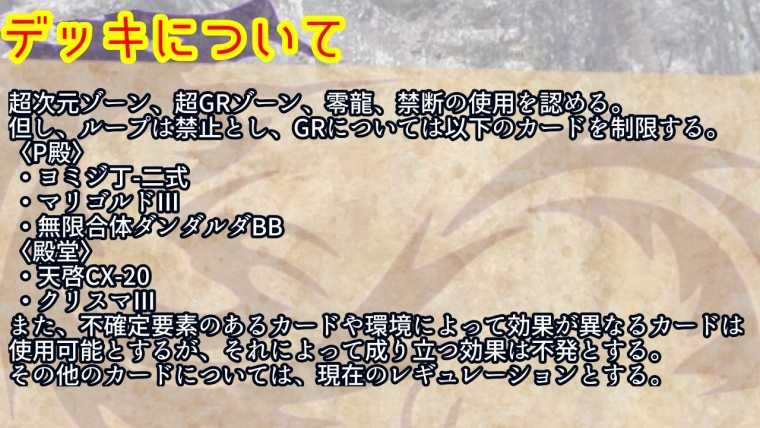 EXFEPFEU8AISO_S.jpg