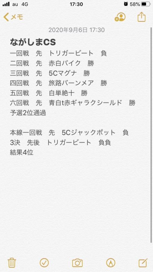 EhN_bJyU0AI1tgC.jpg