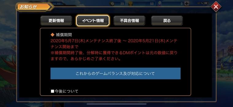 S__3891225.jpg