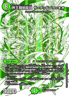 dmex12-dr4.jpg