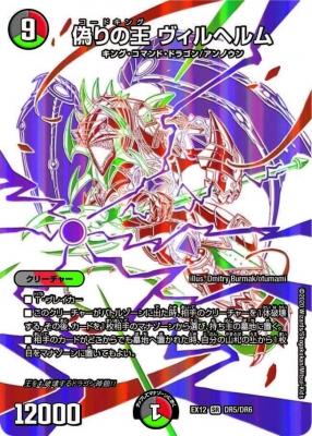 dmex12-dr5.jpg