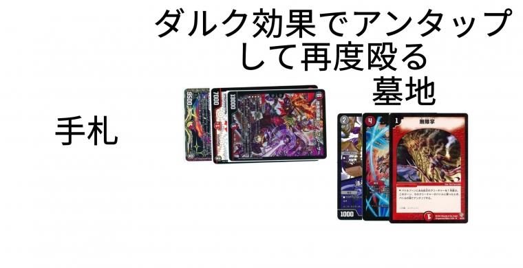 fikTTG48.jpg