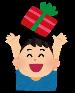 present_happy_boy.png