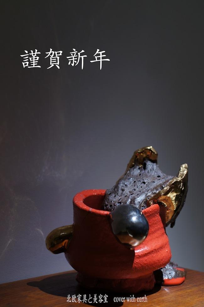 kinngashinnen2021 のコピー